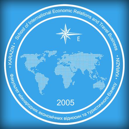 Факультет міжнародних економічних відносин та туристичного бізнесу